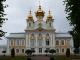 Peterhof [1]