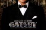 Der_grosse_Gatsby